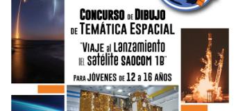 Concurso Nacional de Dibujo «Viaje al Lanzamiento del Satélite SAOCOM 1B» – Abierto hasta el 19/12/2019